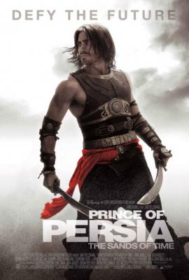 20100615131031-prince-of-persia-movie-poster.jpg